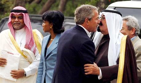 http://www.bobcesca.com/images/BushSaudiKing.jpg